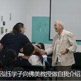 泓钰学校美术预科佛罗伦萨美术学院大师课