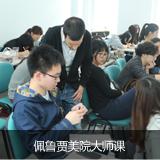 泓钰学校美术预科佩鲁贾美院大师课